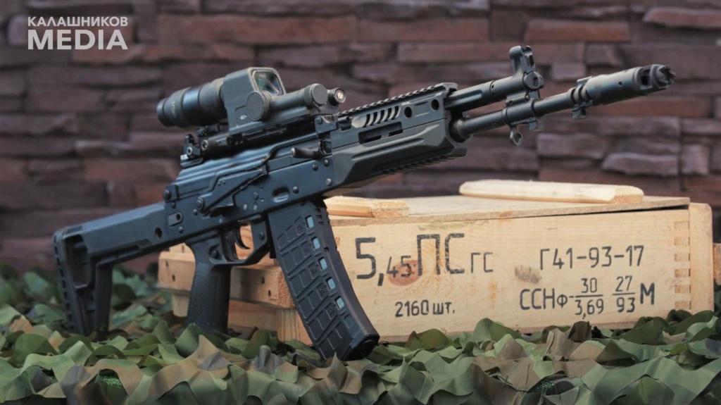 ARCTURUS - AT-AK 12 - AEG - Review Terminée! Ak-12_10