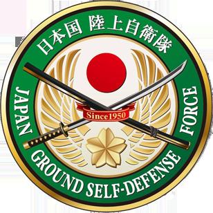 TOKYO MARUI - HOWA TYPE 89 J.G.S.D.F - AEG  Emblem10