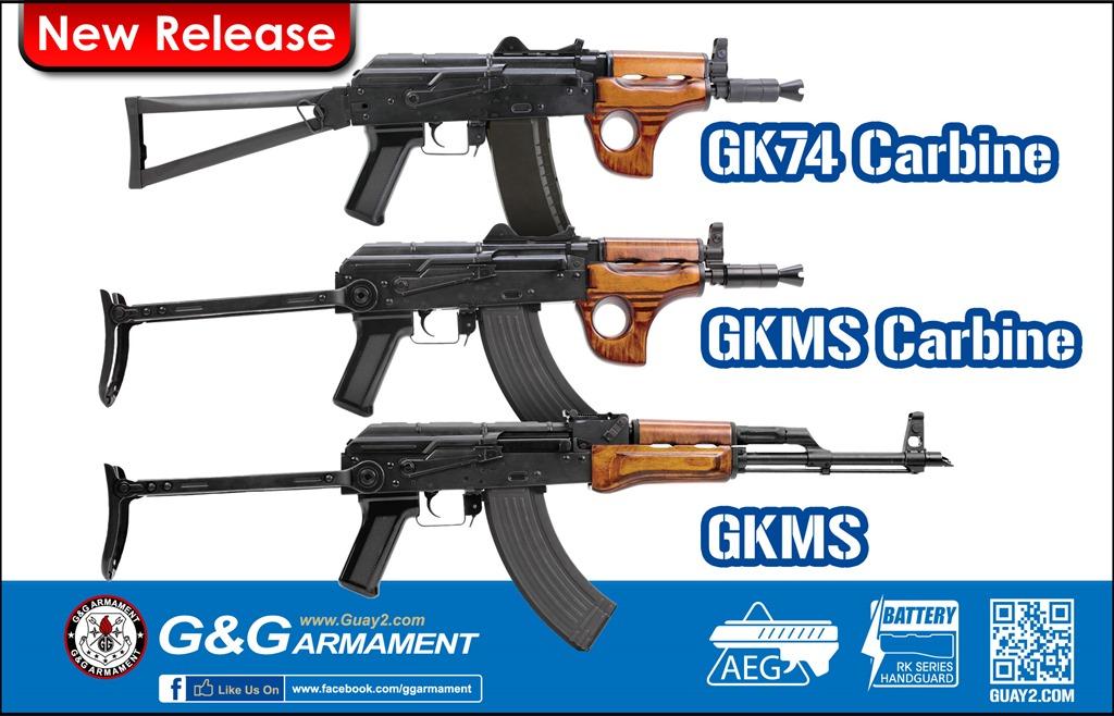 G&G ARMAMENT (GuayGuay) - AKM - AEG Gkms_g10