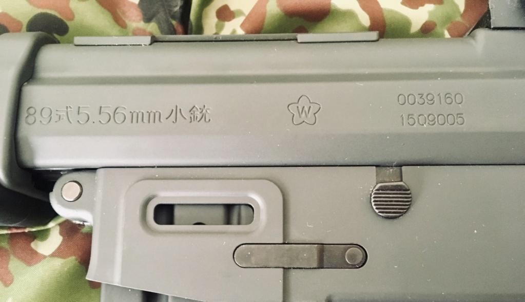 TOKYO MARUI - HOWA TYPE 89 J.G.S.D.F - AEG  Img_e190