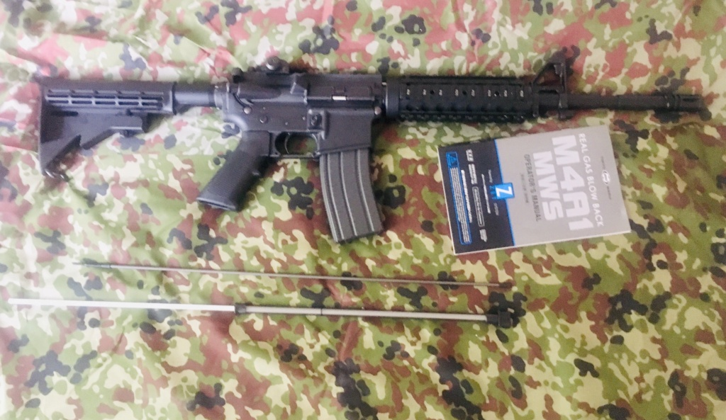 TOKYO MARUI - M4A1 MWS ZET SYSTEM - GBBR Img_e211