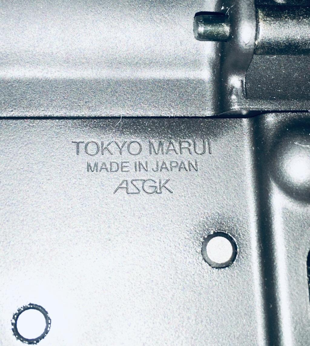 TOKYO MARUI - M4A1 MWS ZET SYSTEM - GBBR Img_e221