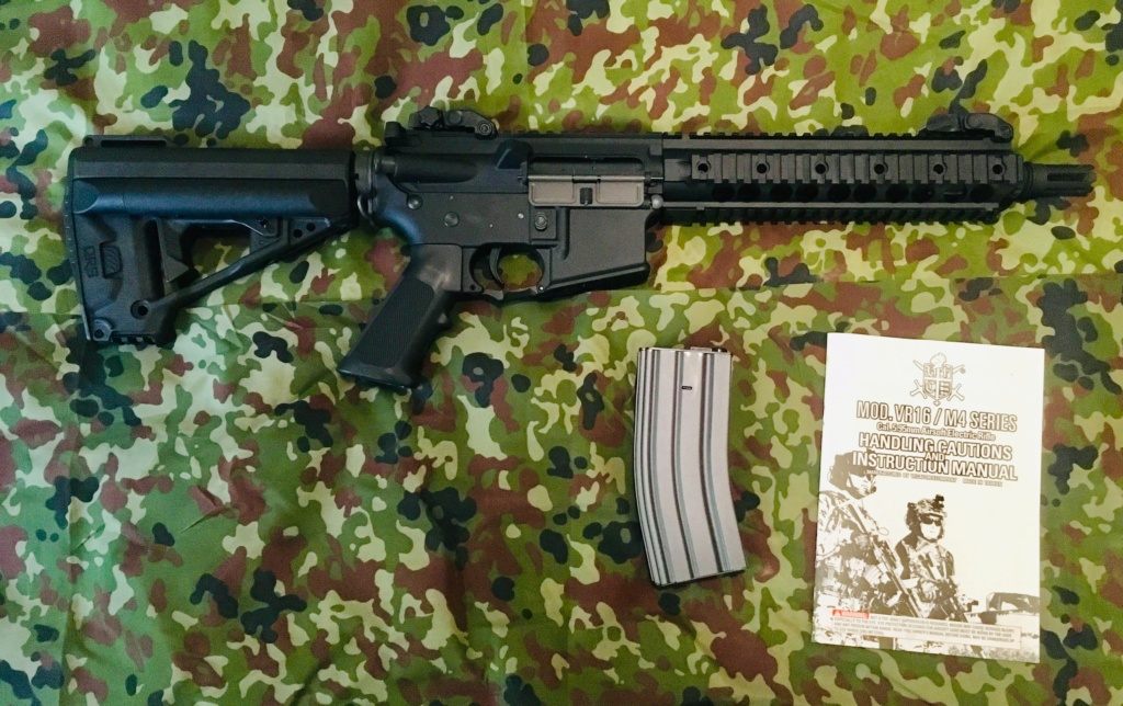 VFC MOD VR16 FIGHTER CQB MK2 Img_e301