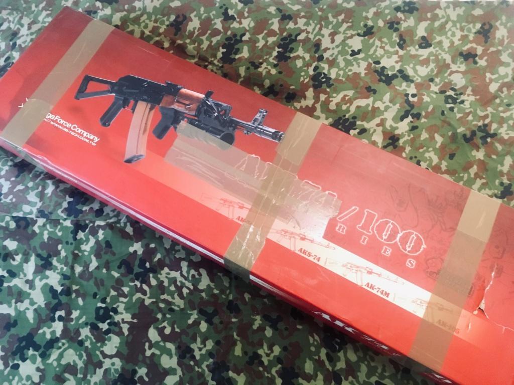 VFC - AK74 - OLDIE...BUT GOODIE! - AEG Img_e358