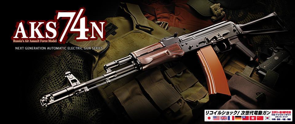 Tokyo Marui AKS74N Next Generation AEG P_main10
