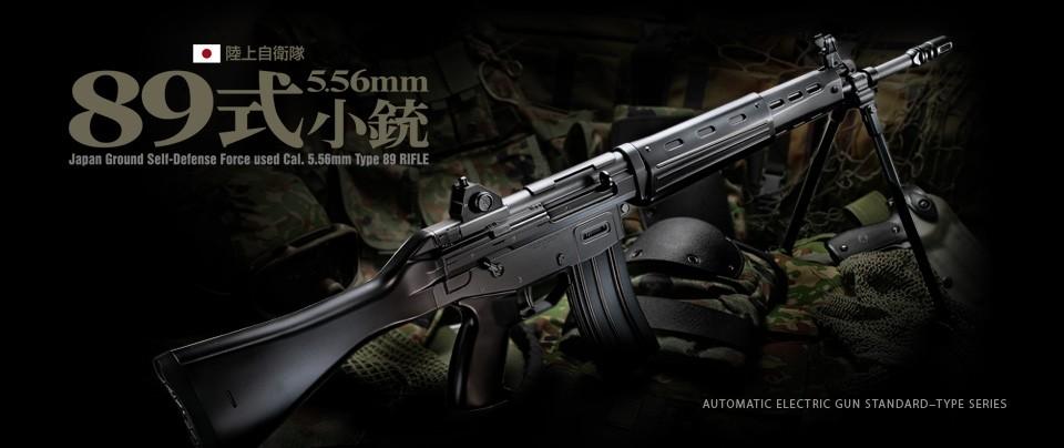 TOKYO MARUI - HOWA TYPE 89 J.G.S.D.F - AEG  Tm-rif10