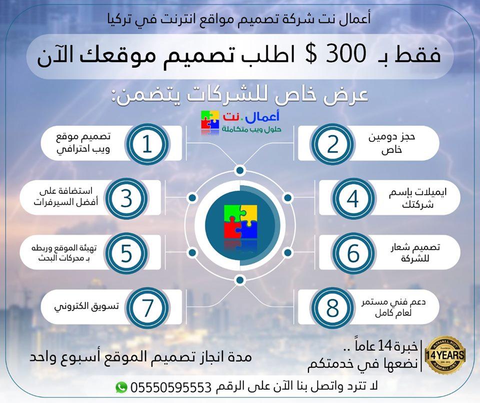 تصميم المواقع الويب في الكويت 74532310