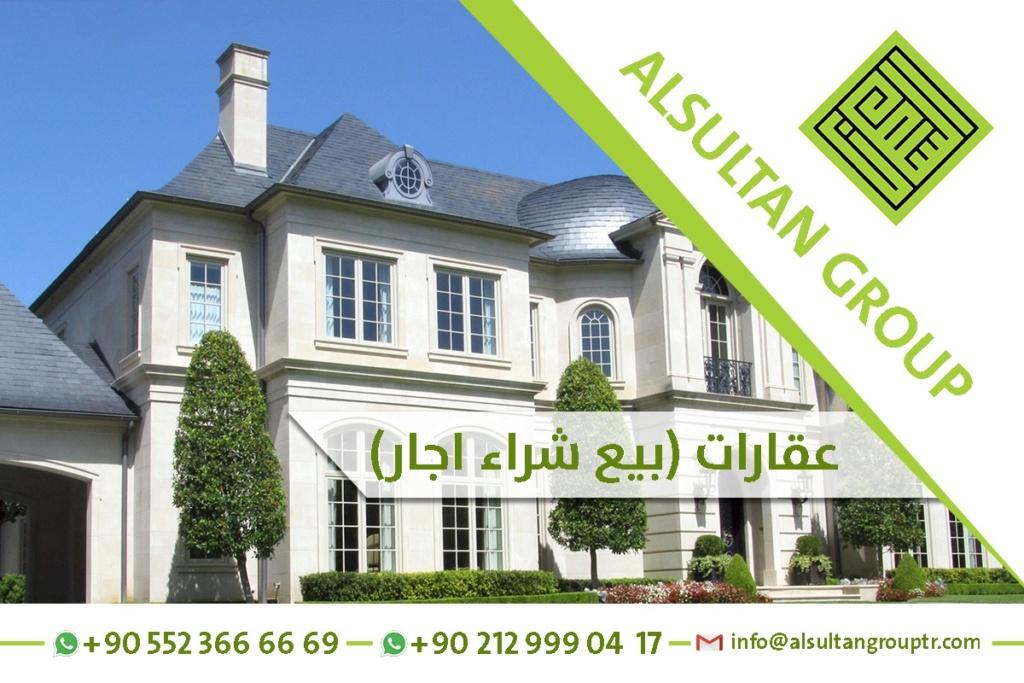 بيوت للايجار في اسطنبول Img-2036