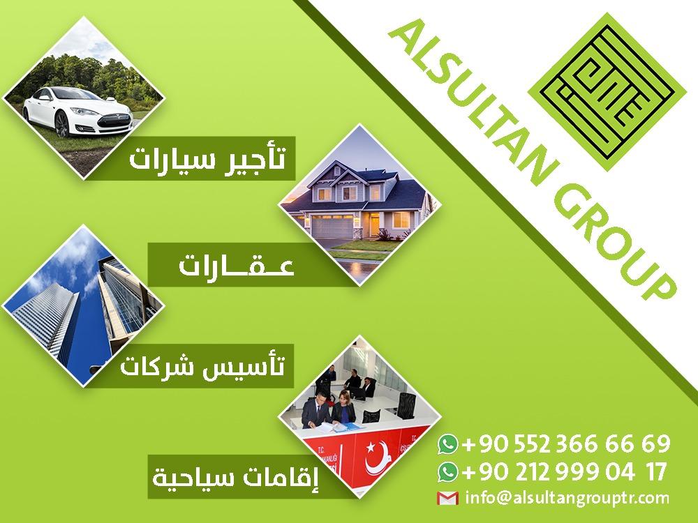 شركة  للعقارات والخدمات العامة في اسطنبول Whatsa20