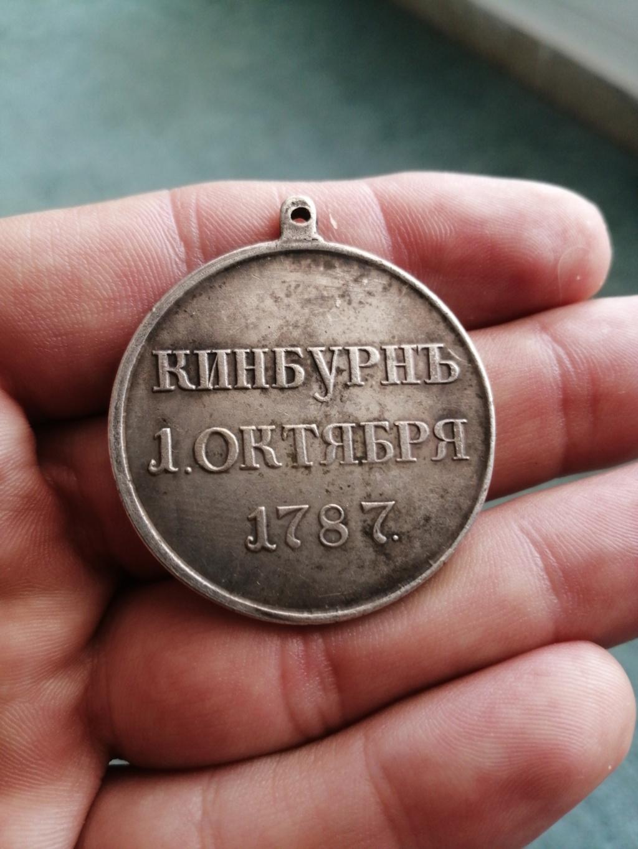 Medalla a identificar Img-2013