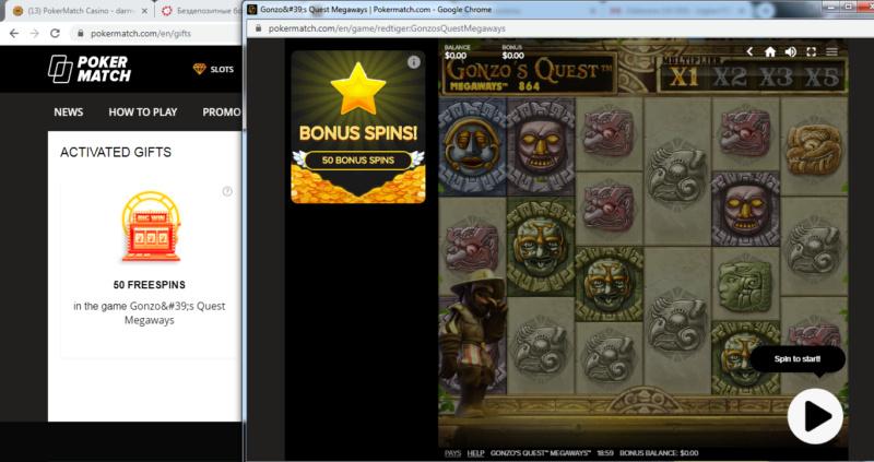 PokerMatch Casino - darmowe promocje - Page 2 Gonzo10