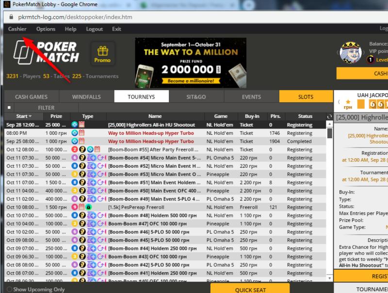 PokerMatch Casino - darmowe promocje Poker11