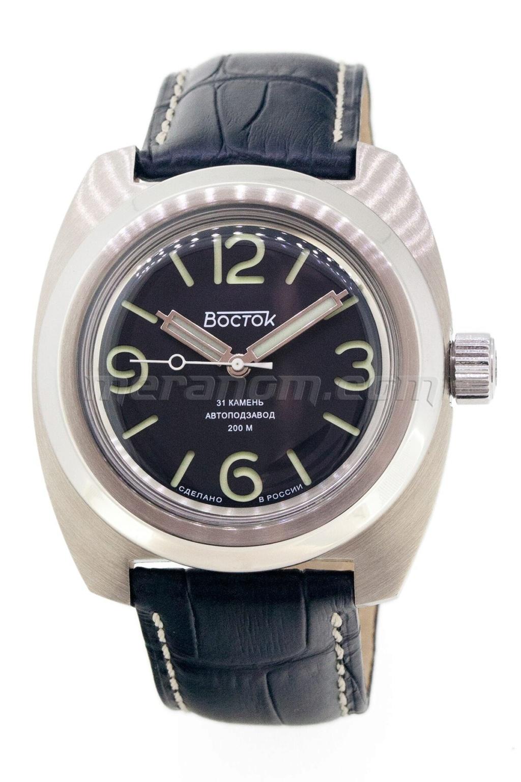 Le bistrot Vostok (pour papoter autour de la marque) - Page 22 A4b98f10