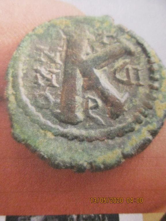 Demi-follis byzantin d'Antioche pour Justin II et Sophia ... Img_0537