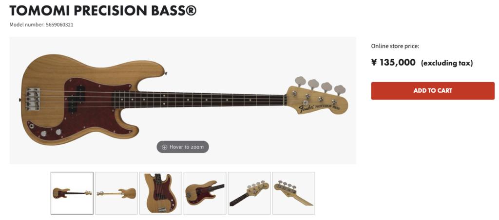 BEST PRODUCTION JAZZ BASS EVER ?? - Fender American Professional II Jazz Bass Captur64