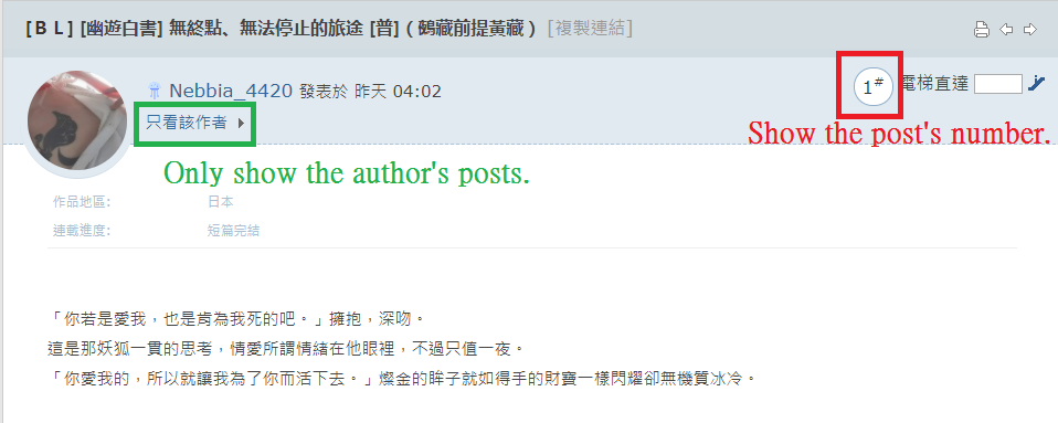 New function for only show the author's posts Cao10