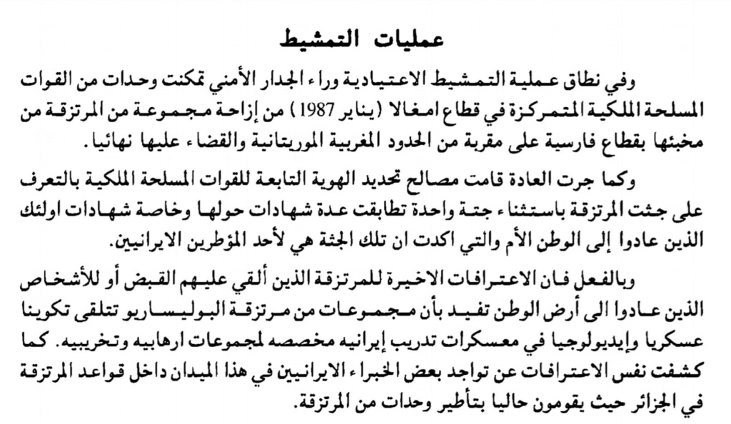 Le conflit armé du sahara marocain - Page 16 Img_2051