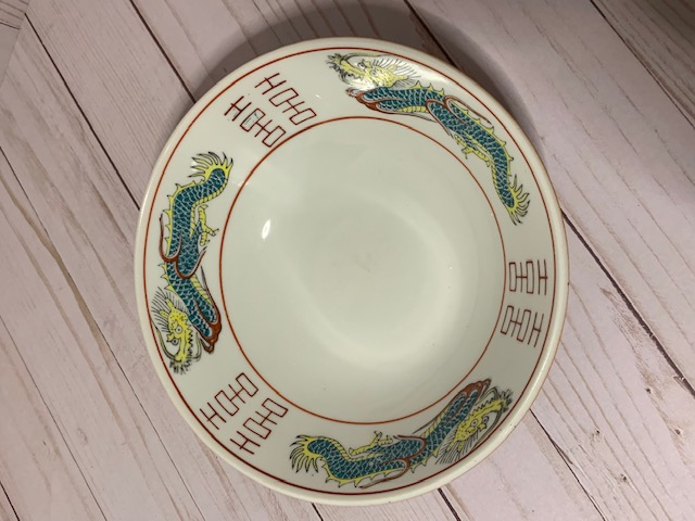 Chinese bowl, 20thC Qianlong Period Inside10
