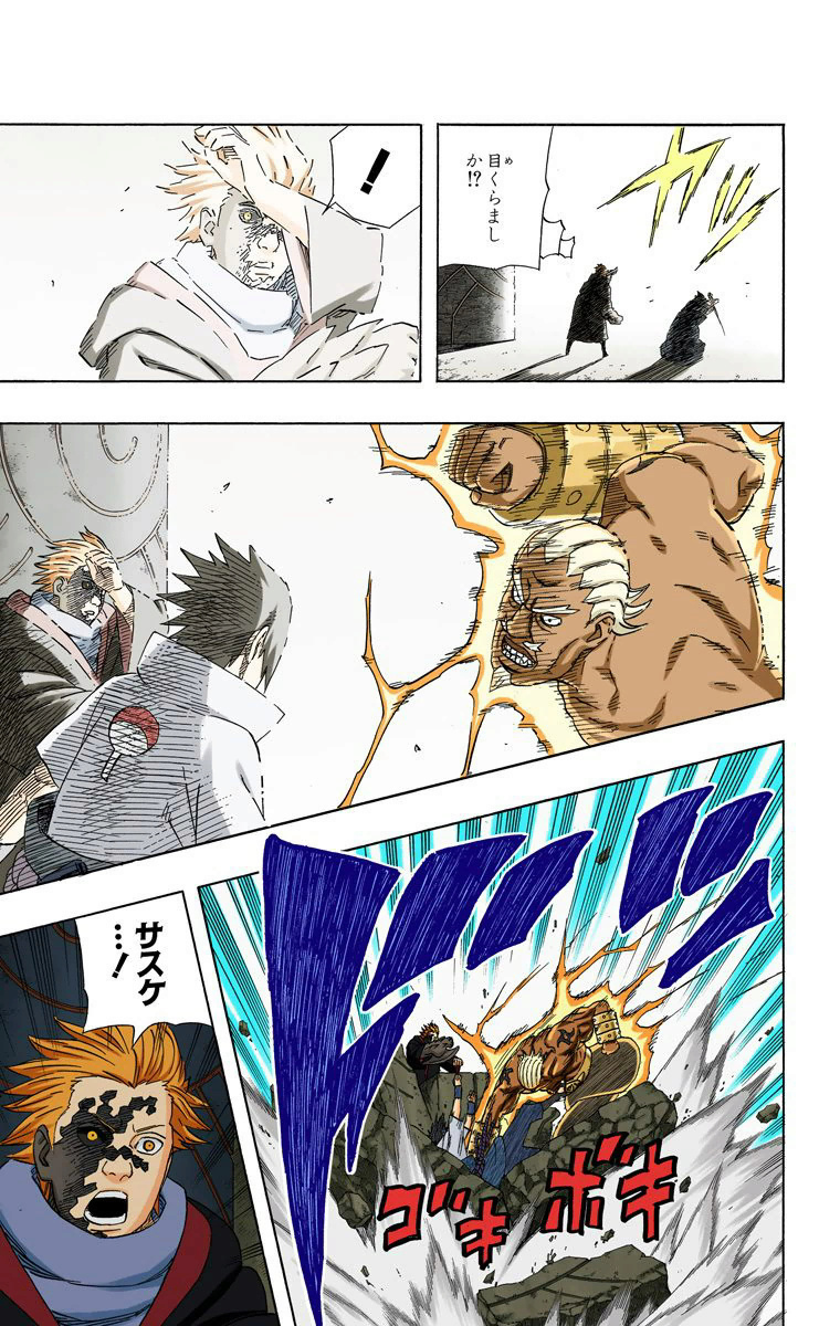 Kakuzu vs Tsunade - Página 9 13810