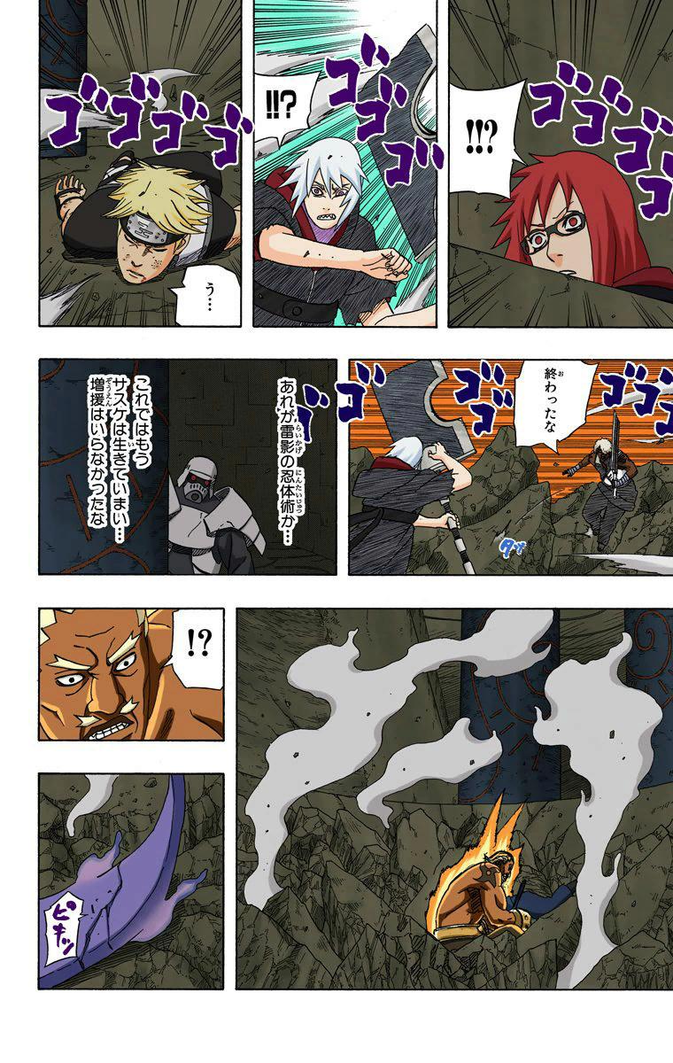 Kakuzu vs Tsunade - Página 9 17510