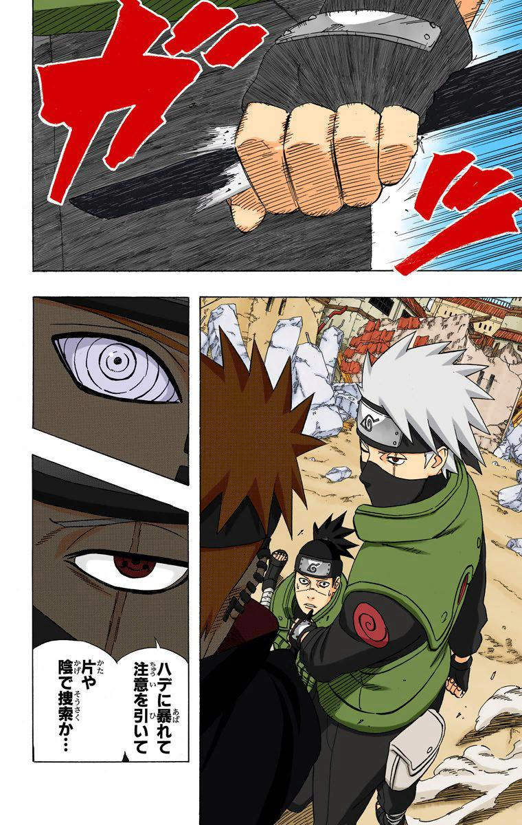 As melhores entradas de Naruto 13710