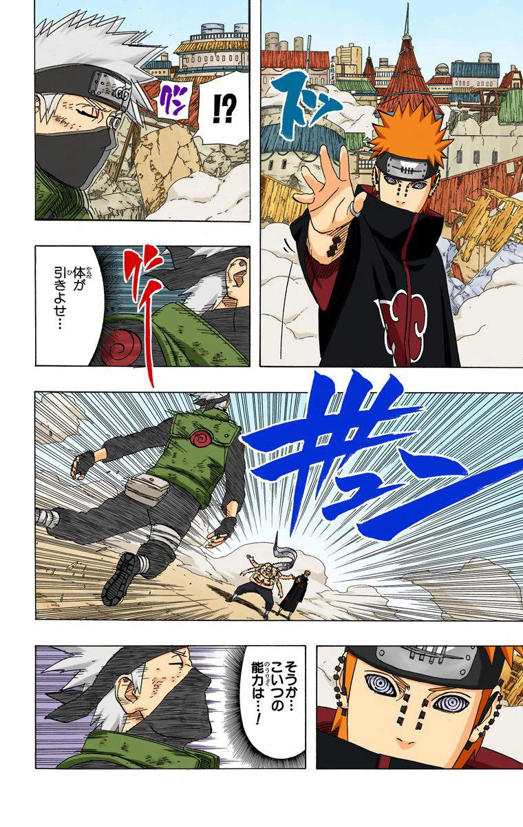 Quais ninjas dessas categorias teriam resposta para o ataque do asura+tendo? 18310