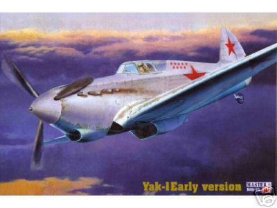 Multi-présentations MASTERCRAFT d avions au 1/72ème 7998_110
