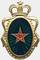 Les Forces Armées Royales