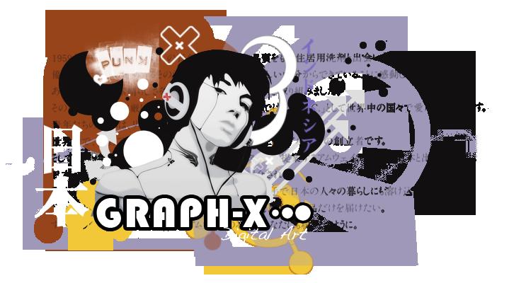 L'art graphique