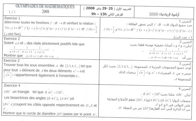 test n°2 stage du rabat (25-29 /01/2008) (olympiade 2008) Test_n13
