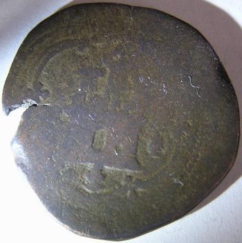 4 Mrs. de los RRCC (Cuenca, 1474 - 1504 d.C) Rrcc_410