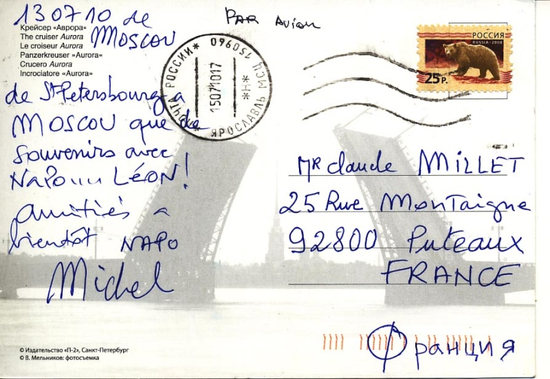 Bons baisers de St Petersbourg à MOSCOU signé NAPO.... Moscou13