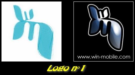 - VOTEZ - JEUX CONCOURS - UN LOGO POUR WIN-MOBILE - VOTEZ - 00111