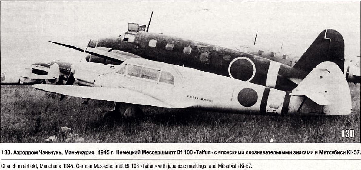 Recherche..... Bf108-10