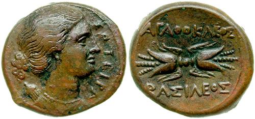Bronce griego de Siracusa (Sicilia) Sngans10
