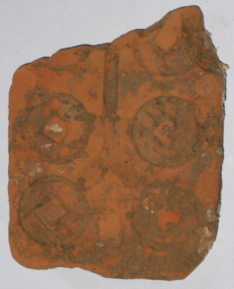 la fabrication des monnaies en chine Dscf2611