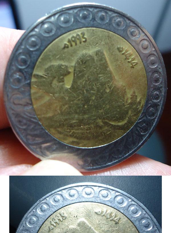 Tableau Pièces de Monnaies RADP: janvier 2012 20da10