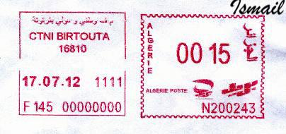 EMA : NEOPOST IJ40/70/110 233
