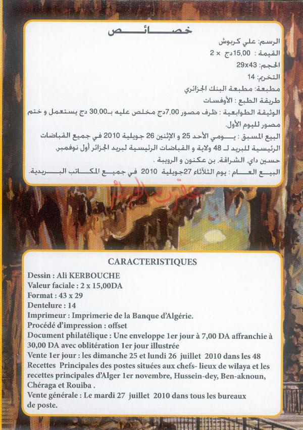 Les grottes d'Algérie  415