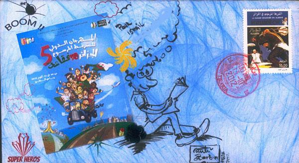 La Bande Dessinée en Algérie  - Page 3 525