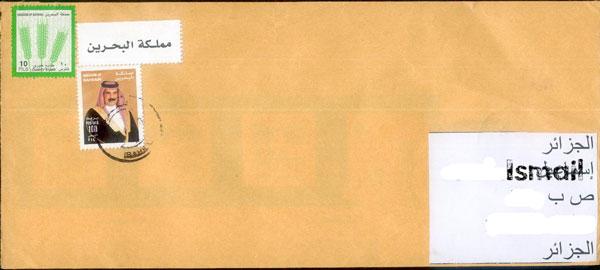 Boite aux lettres - Page 11 815