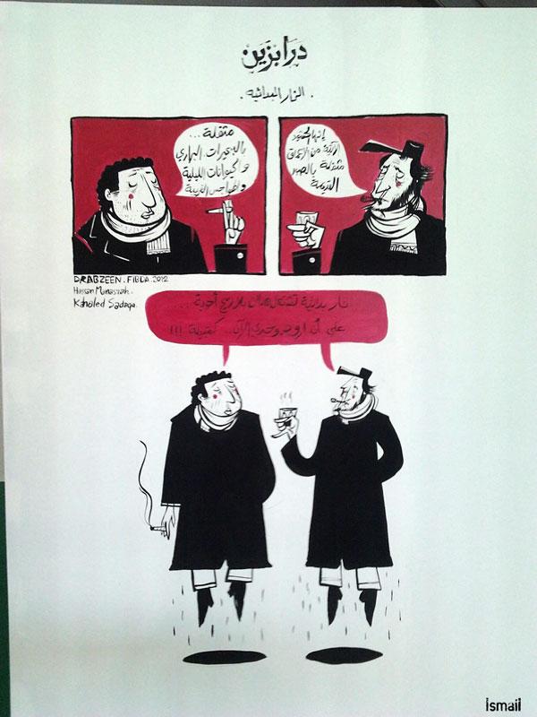 La Bande Dessinée en Algérie  - Page 2 Photo069
