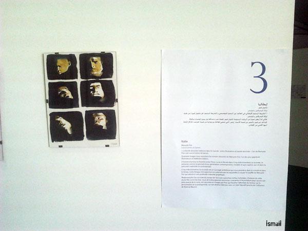 La Bande Dessinée en Algérie  - Page 3 Photo091
