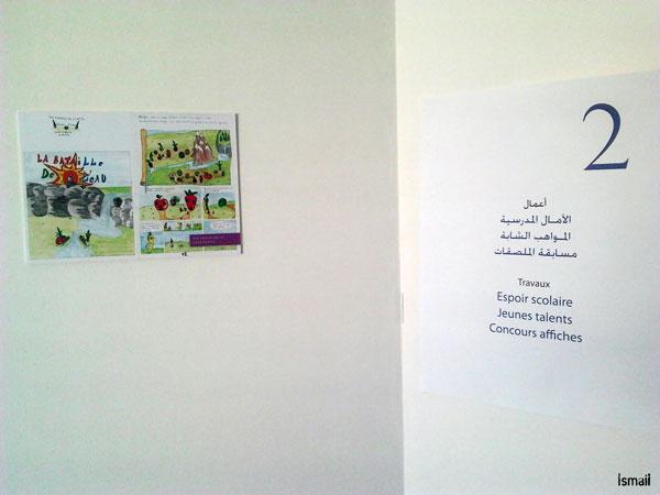 La Bande Dessinée en Algérie  - Page 3 Photo096