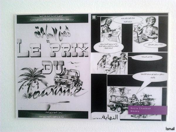 La Bande Dessinée en Algérie  - Page 3 Photo101