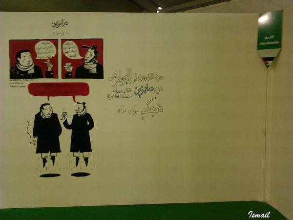 La Bande Dessinée en Algérie  - Page 3 Photo110