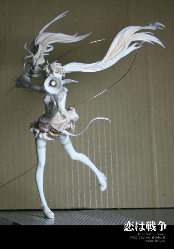 Les Nouvelles Figurines à venir  13266310