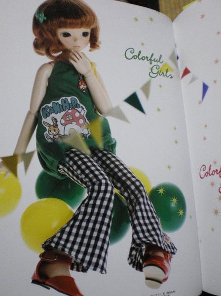 [Livre]Doll coordinate recipe / Dolly-style magazine. Imgp4115