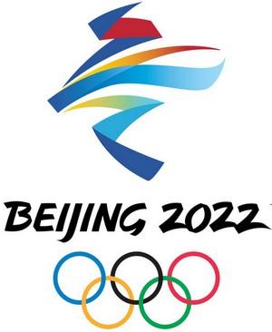 BEIJING 2022 PRÉSENTE SES EMBLÈMES OFFICIELS 2017-114