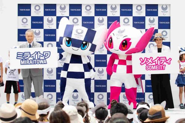 22 JUILLET 2018 LES MASCOTTES DE TOKYO 2020 FONT LEURS DEBUTS 20180711